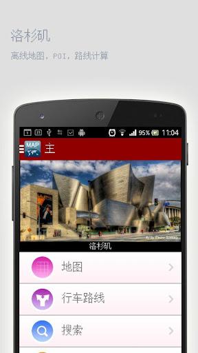 【iOS】宮廷 Q 傳 - 巴哈姆特