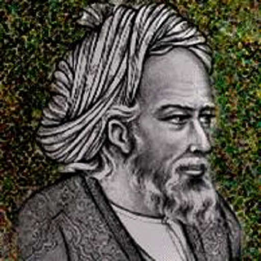 Омар Хайям. Бесплатно стихи