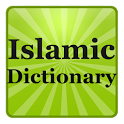 Islamic Dictionary Pro: FREE!! icon