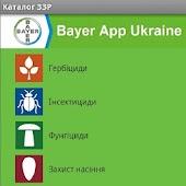 Bayer Ukraine: Каталог ЗЗР