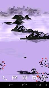 Zenscapes: Spring Lake HD- screenshot thumbnail