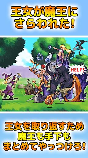 マジョパズクエスト - 魔女と王女と落ちものパズル -