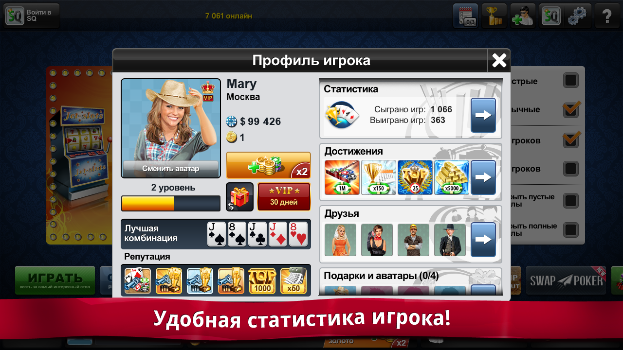 Try the Latest slot games for free