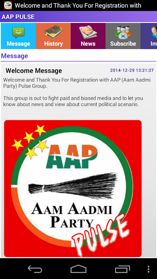 AAP(Aam Aadmi Party) Pulse- screenshot