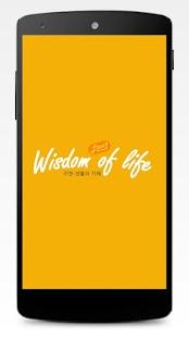 생활의 지혜-리앤 생활백서 살림노하우