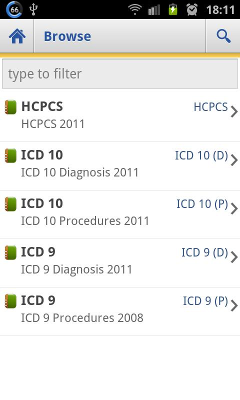 ICD HD 2012 - screenshot