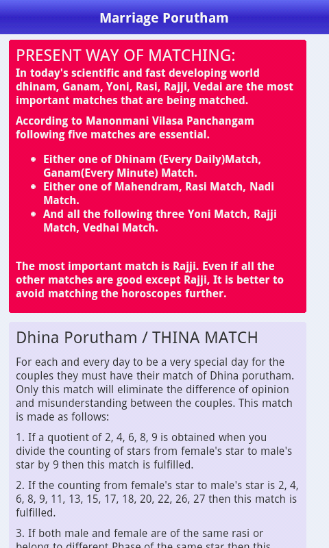 Marriage Matching (Kundli Milan) Horoscope Matching