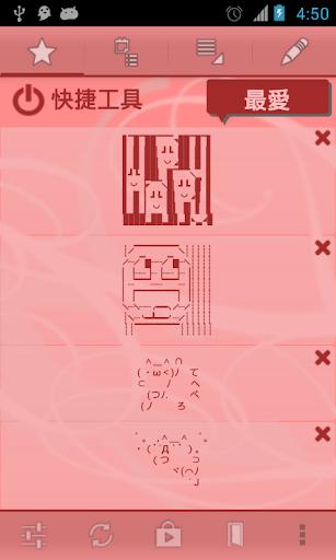 1AL3_審訂音活學活用字典(精+書盒)