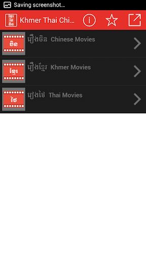 Khmer Thai Chinese Movies