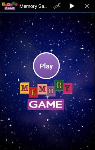 «Memory Game» - 记忆游戏