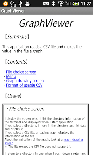 免費商業App|GraphViewer|阿達玩APP