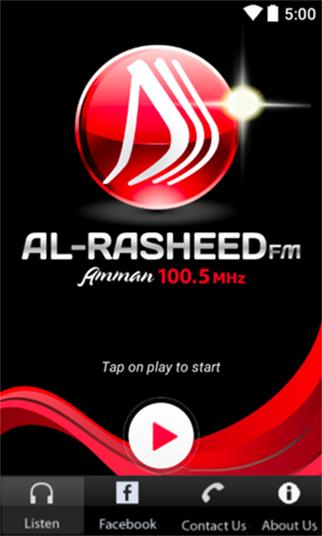 AL RASHEED FM- screenshot