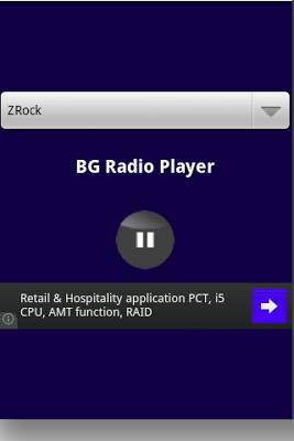 BG Radio Player - screenshot
