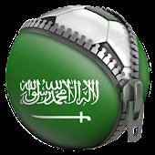 مباريات الكرة السعودية