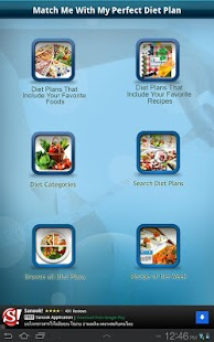 Diet Plans Best Diets Recipes- screenshot thumbnail