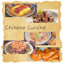 Chinese Cuisine Recipes – Lite logo