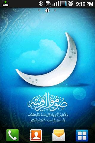 وتصاميم رائعة لهلال رمضان المبارك g0kqfYgue23GXiexrF6K6URiggwsUIYYkqv0w8QZyja646ZaTgfiDD3_7kIjlZcZHg