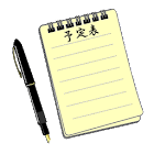Timetable icon