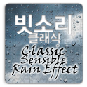 Sensible Rain Effect Classic icon