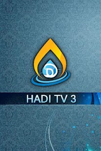 HADI TV THREE - screenshot thumbnail