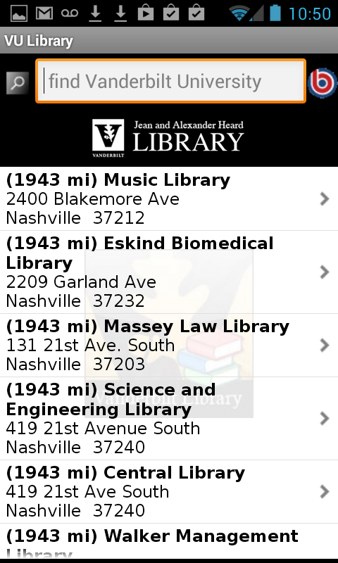 VU Library- screenshot