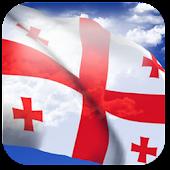 3D Georgia Flag