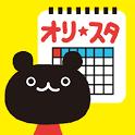 スタ★カレ icon
