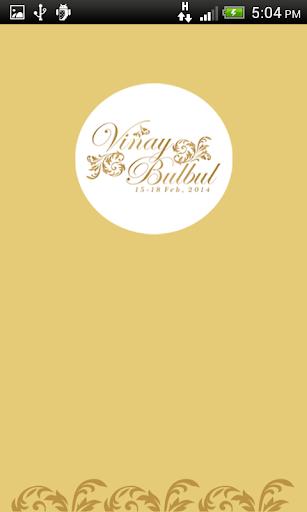 玩社交App|Vinay weds Bulbul免費|APP試玩