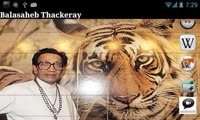 Balasaheb Thackeray - screenshot