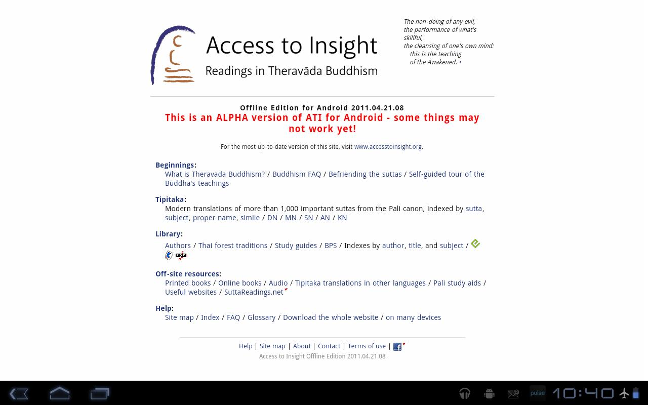 Access to Insight - screenshot