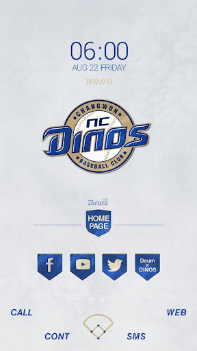 NC 다이노스 공식 버즈런처 테마 홈팩