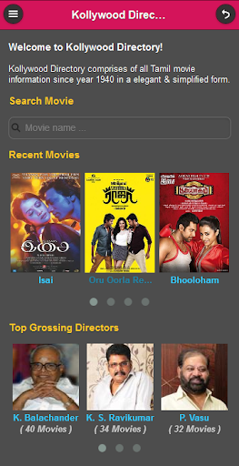 Kollywood Directory