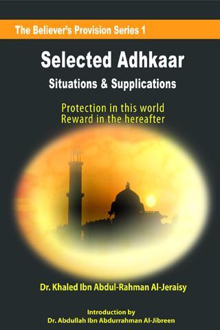 Selected Adhkaar