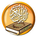 Al Quran Malay Plus Audio logo
