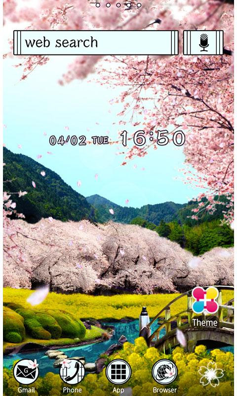 ZEN Heavenly Blossoms Theme- screenshot