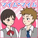 密室恋愛脱出ゲーム マイムマイム1 logo