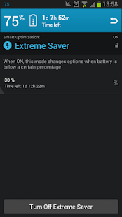 Smart Battery Saver - screenshot thumbnail