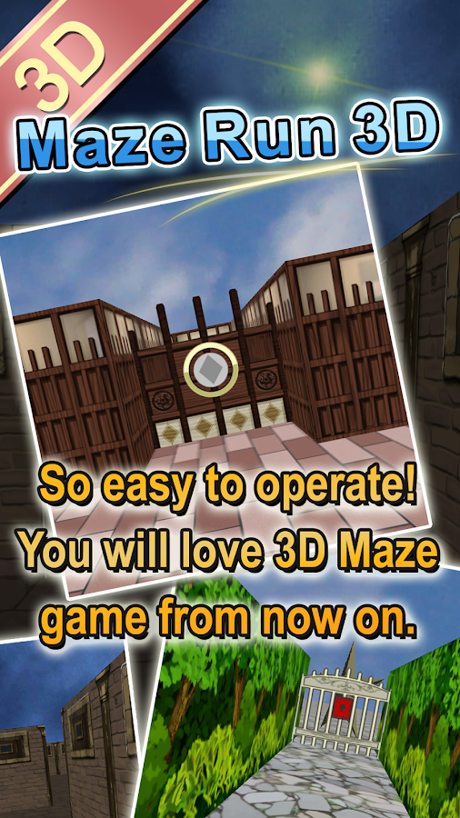 Maze Run 3D- screenshot