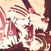 Tail Beast Of Legend Wallpaper