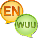 English Wu Chinese Dictionary+ icon