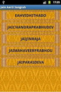 Jain Aarti Sangrah