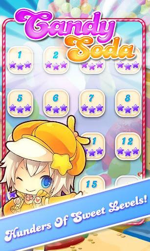 玩免費家庭片APP 下載糖果純鹼 app不用錢 硬是要APP