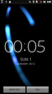 AmbientTime Live Wallpaper Screenshot 3