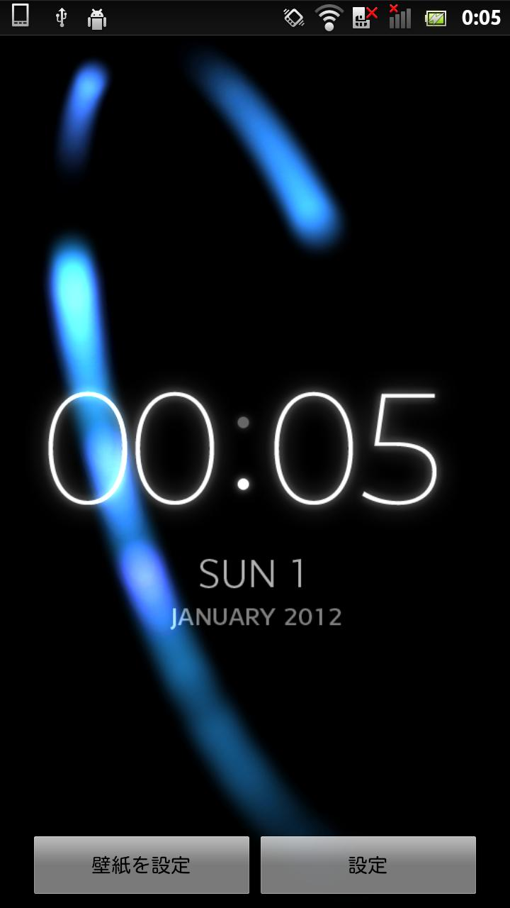 Ambienttime Live Wallpaper Android Reviews At Android Quality Index