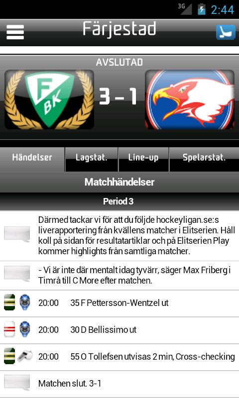 Färjestad BK - screenshot