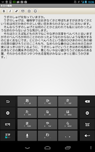 ココログ for Android- screenshot thumbnail