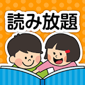 PIBO - Japanese Picture Books