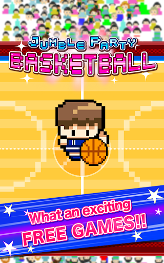 Impossible Basketball