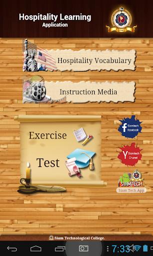 教育必備APP下載|Hospitality Siamtech 好玩app不花錢|綠色工廠好玩App
