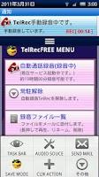 Screenshot of TelRecFree